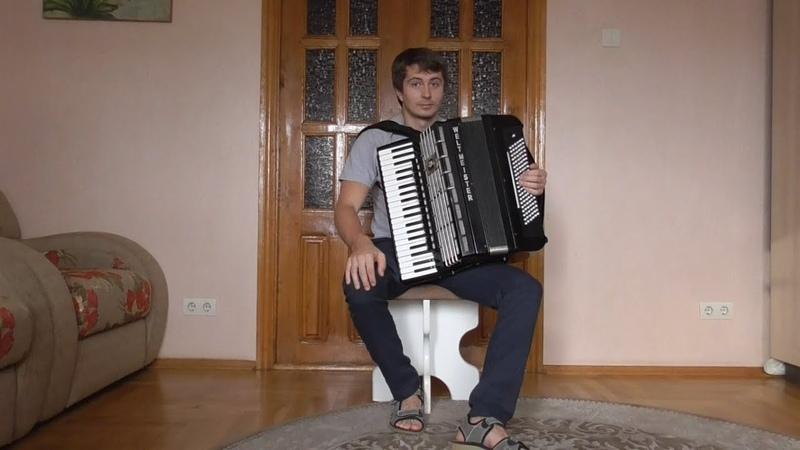 Українська народна пісняЛюблю тебе сусідка!Аккордеон(Ігор Штогрин)