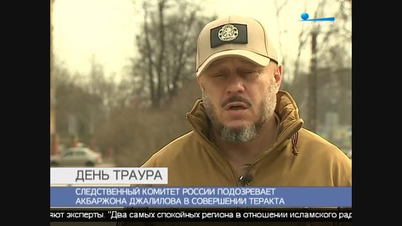 А.Кочергин: новости - Петербург - День траура (04.2017)