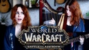 World of Warcraft - Daughter of the Sea Warbringers Jaina Gingertail Cover