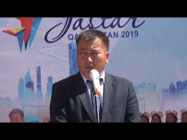 Жанқожа батыр ауылы 2019 ж мектеп бітіруші түлектер соңғы қоңырау