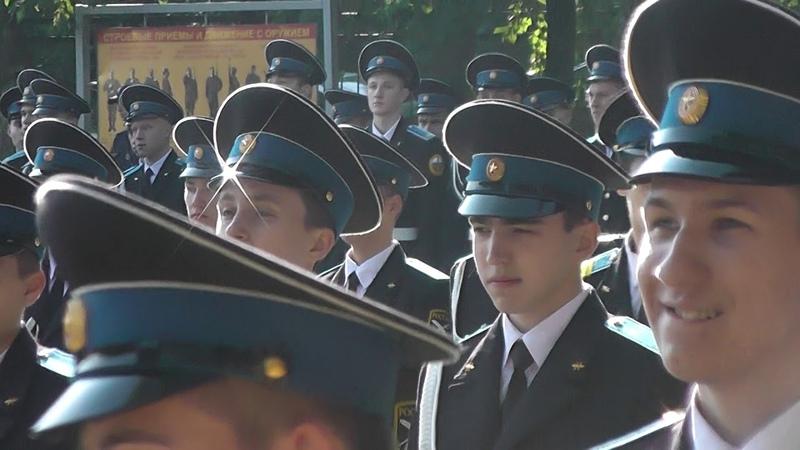 Сергей Леонидович Клятва кадетов набора 2018 2020