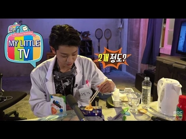 [My Little Television] 마이리틀텔레비전 - Jung Joon-young teamed cookie and kimchi 정준영, 과자로 김치전을 20150530