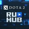 Dota 2 RuHub