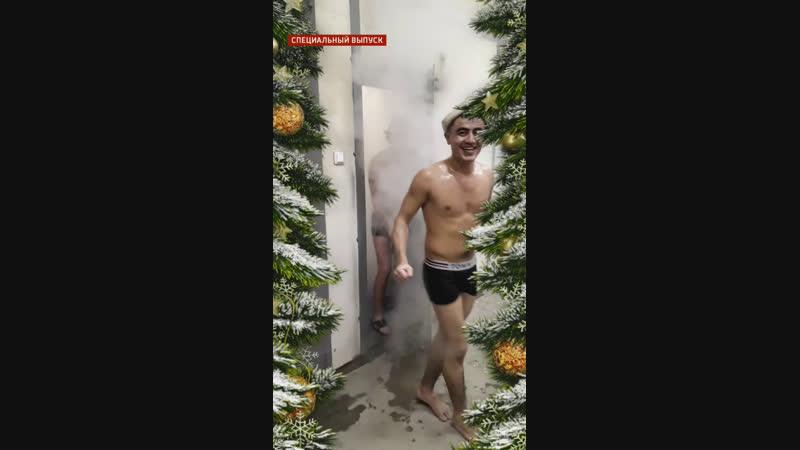 Турецкая баня Русский снег и один Таджик