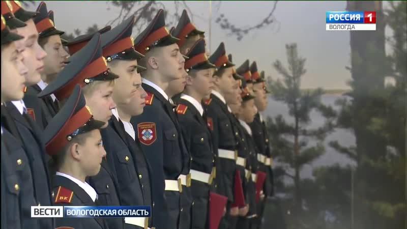 В кадетской школе Корабелы Прионежья прошла торжественная церемония посвящения в кадеты