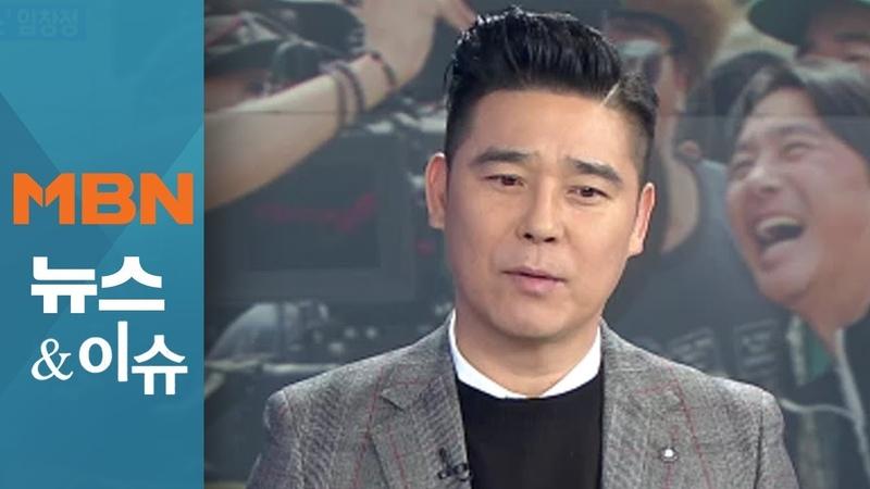 '멀티테이너'에서 '제작자'로…임창정의 새로운 제 2막 김은혜의 뉴스앤이