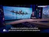 Как российские СМИ освещали крушение Ил-20