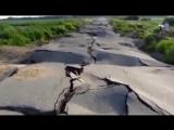 Самая ровная дорога в России