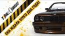 Она ждала этого два года БМВ е30 Кабриолет в идеал BMW Блог 39 серия onelove розахутор МЫ