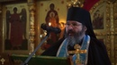 Проповедь иеромонаха Никона в неделю 17 ю по Пятидесятнице пред Воздвижением