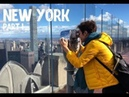 Игра в города    Нью-Йорк 1   Times Square, Винни-Пух и квартирник на Манхеттене   БЕГОМВАМЕРИКУ