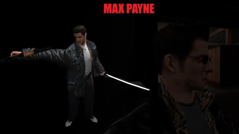 Max Payne Mod Katana And BloodShed
