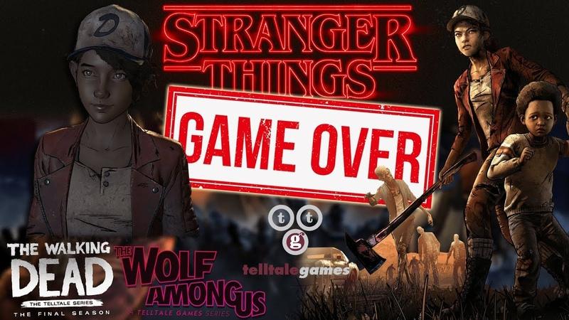 ОТМЕНЁННЫЕ ИГРЫ В Telltale Games | Paintal | [Game Over]