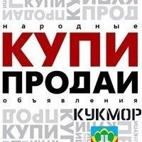 написать жалобу на судебного пристава красноярск