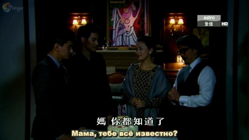 Bu bu Jing Xin 2/Поразительное на каждом шагу 2(28 серия субтитры)