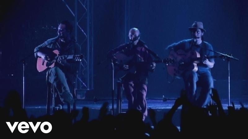J'ai rien prévu pour demain Reggae à coups d'cirque au Zénith de Lille Paris 2001