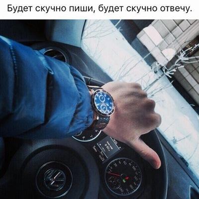 Мухридин Мусоев