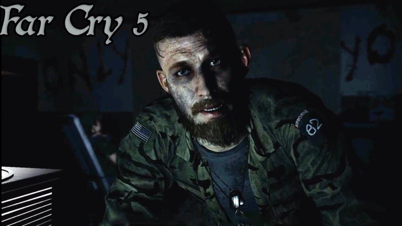 Злой повар и Первое испытание Иакова 「Far Cry 5 」 10