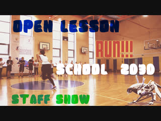 Staff Show + Open Lesson   Russian Jump Rope