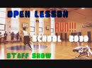 Staff Show Open Lesson | Russian Jump Rope