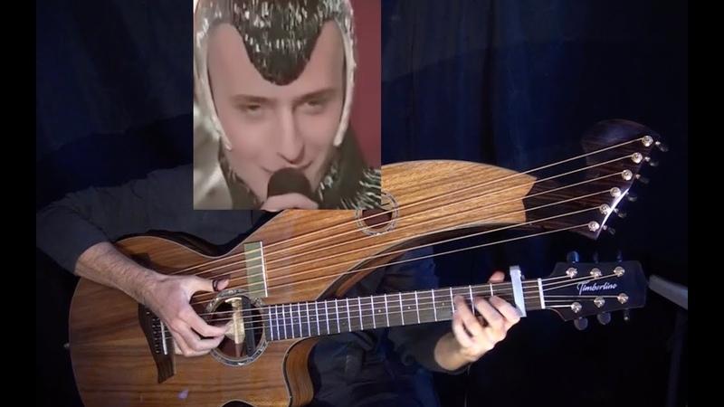 The 7th Element - Vitas - Harp Guitar Cover - Jamie Dupuis