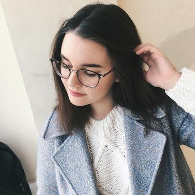 Катя Арсентьева