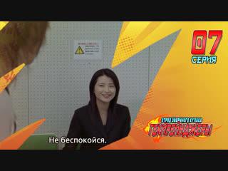 [dragonfox] Juken Sentai Gekiranger - 07 (RUSUB)