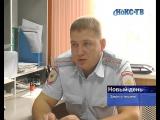 Николай Семенов - старший инспектор группы по исполнению административного законодательства.