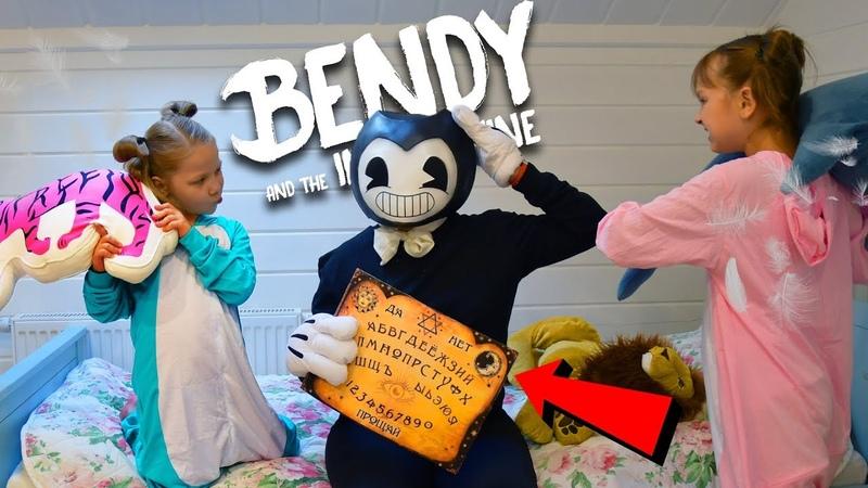 БЕНДИ ИСПОРТИЛ ПИЖАМНУЮ ВЕЧЕРИНКУ! ПАПА СТАЛ как БЕНДИ! Bendy and the Ink Machine funny video
