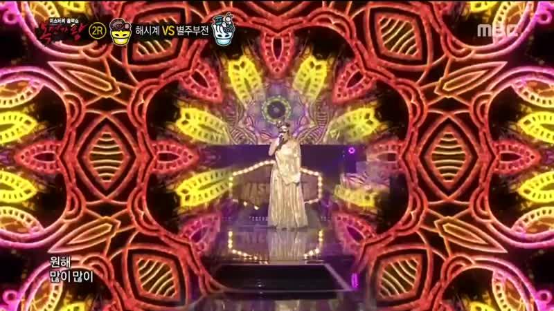 BST на шоу King Of Mask Singer 2