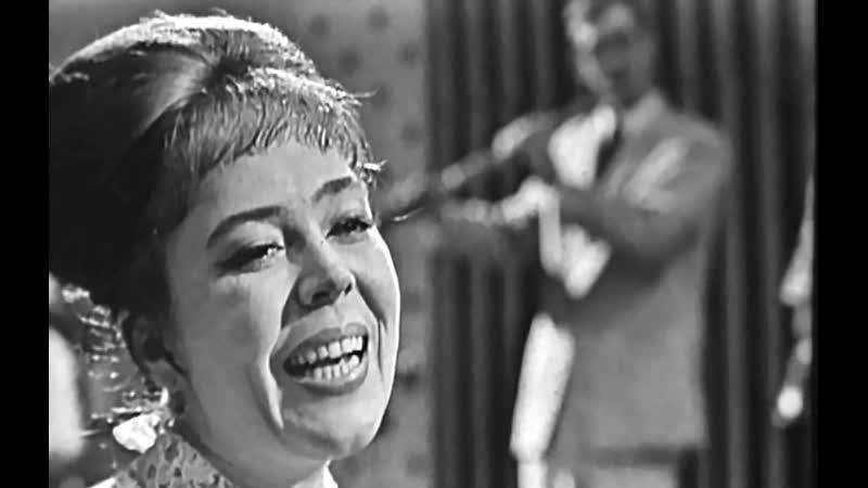Кукушка - Ирина Бржевская 1964 (А. Фаттах - Ю. Полухин)