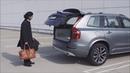 Volvo vs Lada Hands Free Trunk Kick to Open