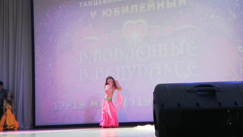 Рустамова Карина Дети дебют 8 место❤Влюбленные в Bellydance 17-19мая 2019 г.Барнаул❤