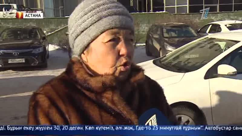 Астанада автобус жүргізушілері жалақысыз қалған
