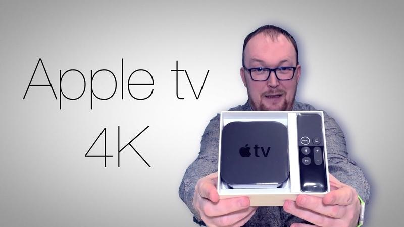 Apple tv 4k в 2019. Зачем