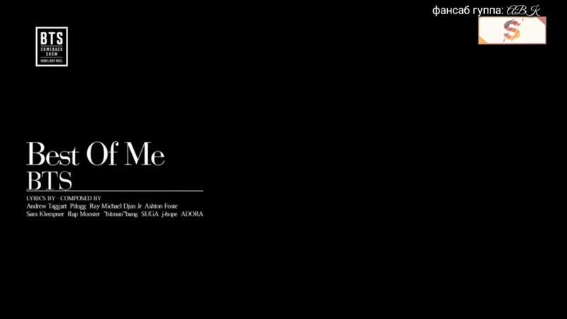 BTS 방탄소년단 - Best Of Me [Kaz_Sub] [qaz_sub]