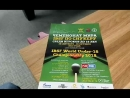 Чемпионат Мира IBSF U16 по снукеру. Подготовка
