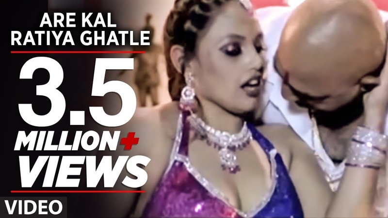 Are Kal Ratiya Ghatle [Hot Item Dance Video] Feat. Hot Sexy Pranila Rayy