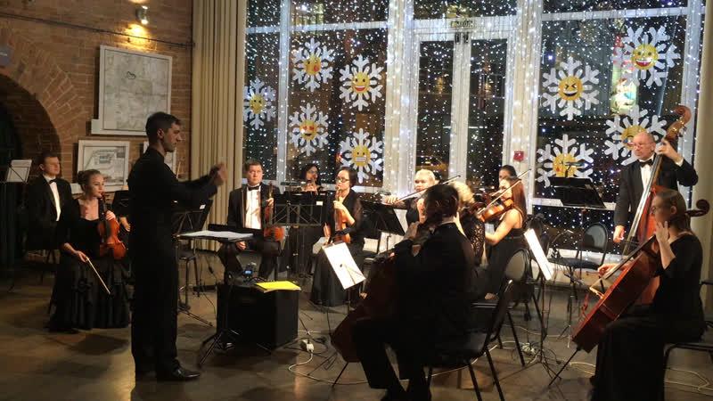 Камерный оркестр «В-А-С-Н», дирижер Андреа Вителло