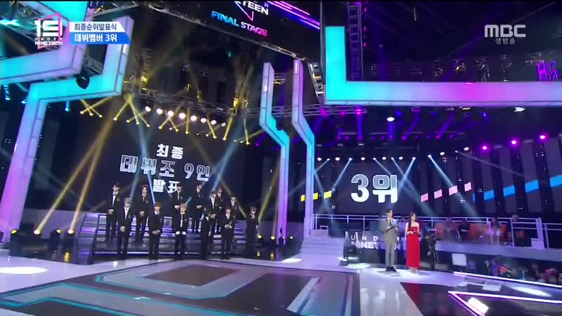 MBC 언더나인틴 최종회 토 2019 02 09 오후5시55분 MBC 뉴스데스크
