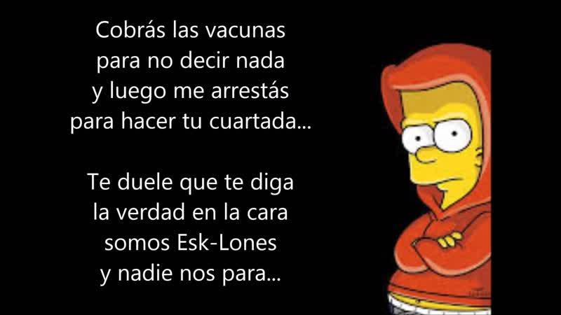 Señor Agente Esk-Lones (letra)