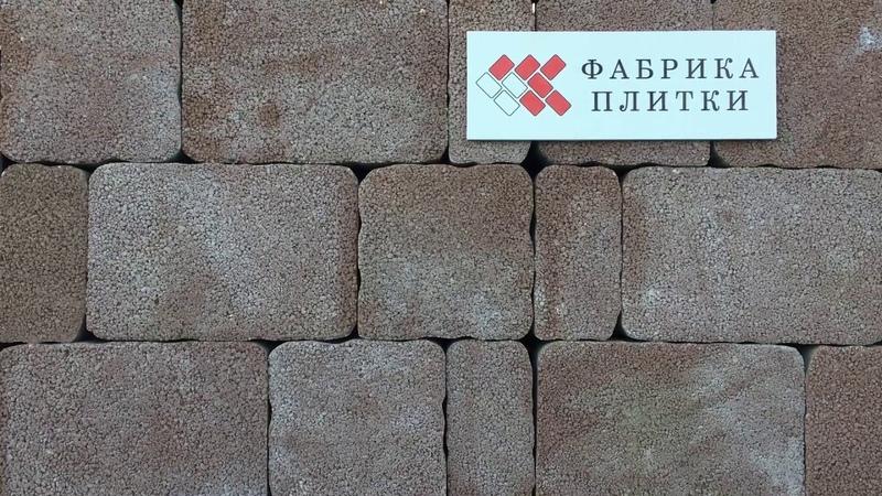 Тротуарная плитка завода Беттекс Бержерак Гранит коричневый