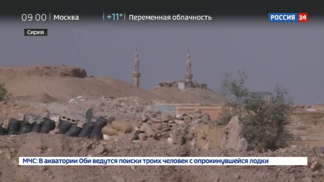 Новости на Россия 24 Игиловцев выбили из двух кварталов Дейр эз Зора