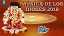MÚSICA DE LOS DIOSES 2019 MÚSICA CON SONIDOS DE LA NATURALEZA RELAJANTE DORMIR MEDITAR