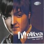 Marija Serifovic альбом Molitva