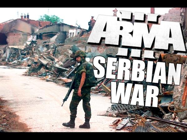 Arma 3 Српски рат