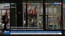 Новости на Россия 24 Вторая часть саммита ЕС в Брюсселе пройдет без британцев