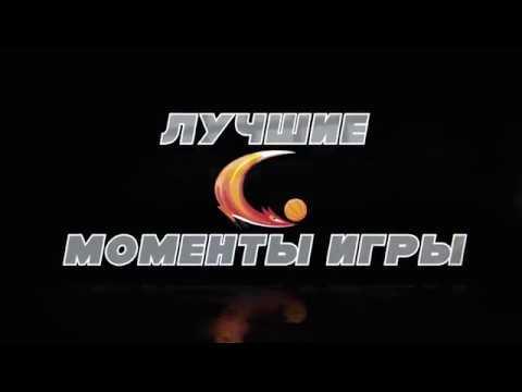 лучшие моменты игры 27.10.18 УГМК - Инвента Курск