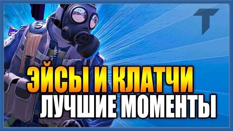 JASONR ВАН ТАП МАНЬЯК / CS GO - ЛУЧШИЕ МОМЕНТЫ 57