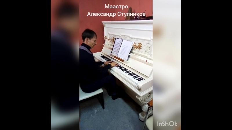 Талантливейший музыкант педагог и Человек с большой буквы